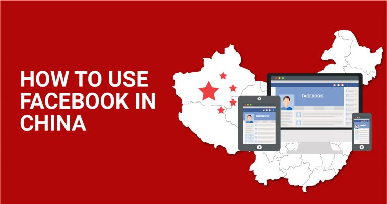 How to Use Facebook in China Wizcase