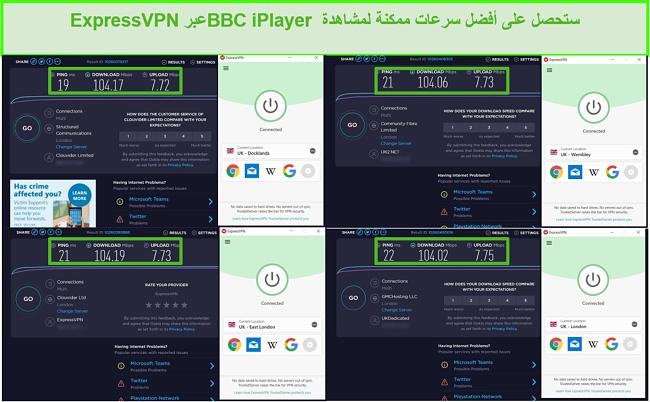 لقطة شاشة لـ ExpressVPN لإلغاء حظر BBC iPlayer بسرعات عالية