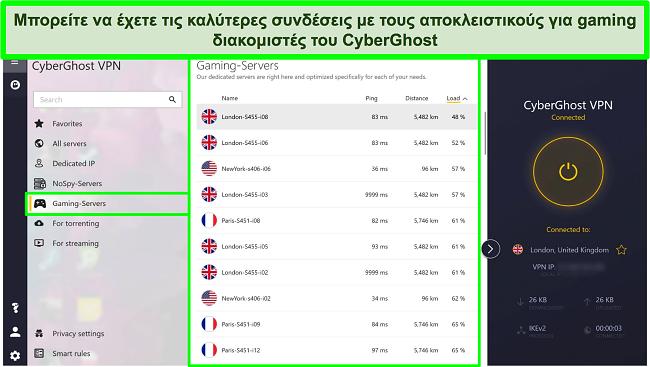 Στιγμιότυπο οθόνης διακομιστών τυχερών παιχνιδιών CyberGhost με φορτίο ταξινομημένο κατά φθίνουσα σειρά