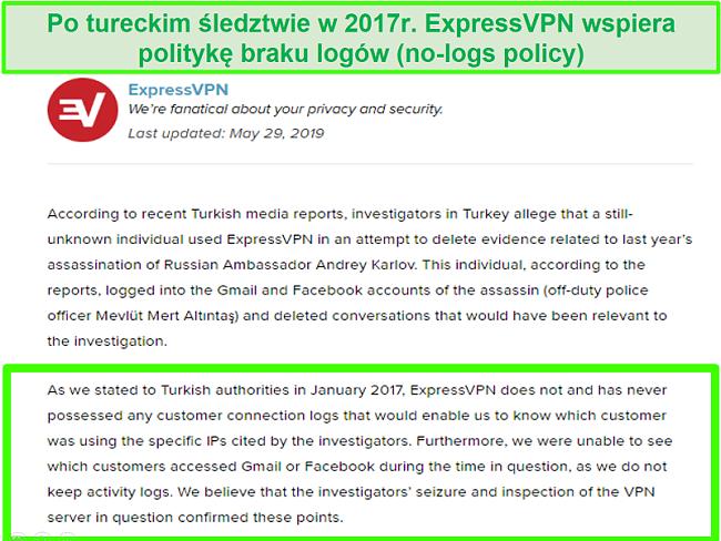Zrzut ekranu przedstawiający politykę braku logów ExpressVPN