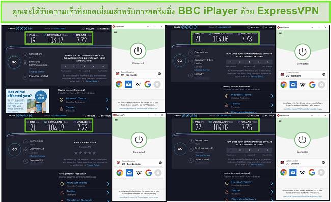 สกรีนช็อตของ ExpressVPN ที่ปลดบล็อก BBC iPlayer ด้วยความเร็วที่รวดเร็ว