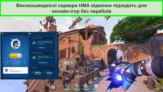 Скріншот HMA, підключеного до американського сервера з програмою Valorant у фоновому режимі.