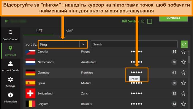 Знімок екрана зі списком серверів IPVanish у програмі Windows із виділенням серверів, відсортованих за пінгом, та найменшою доступною затримкою у цьому регіоні.