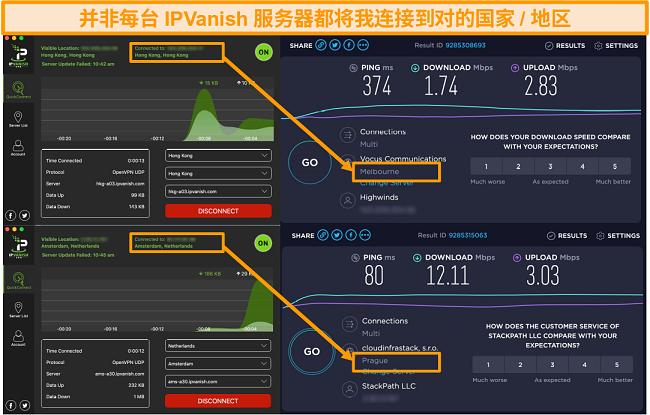 Screenshot of the IPVanish app displaying incorrect server locations