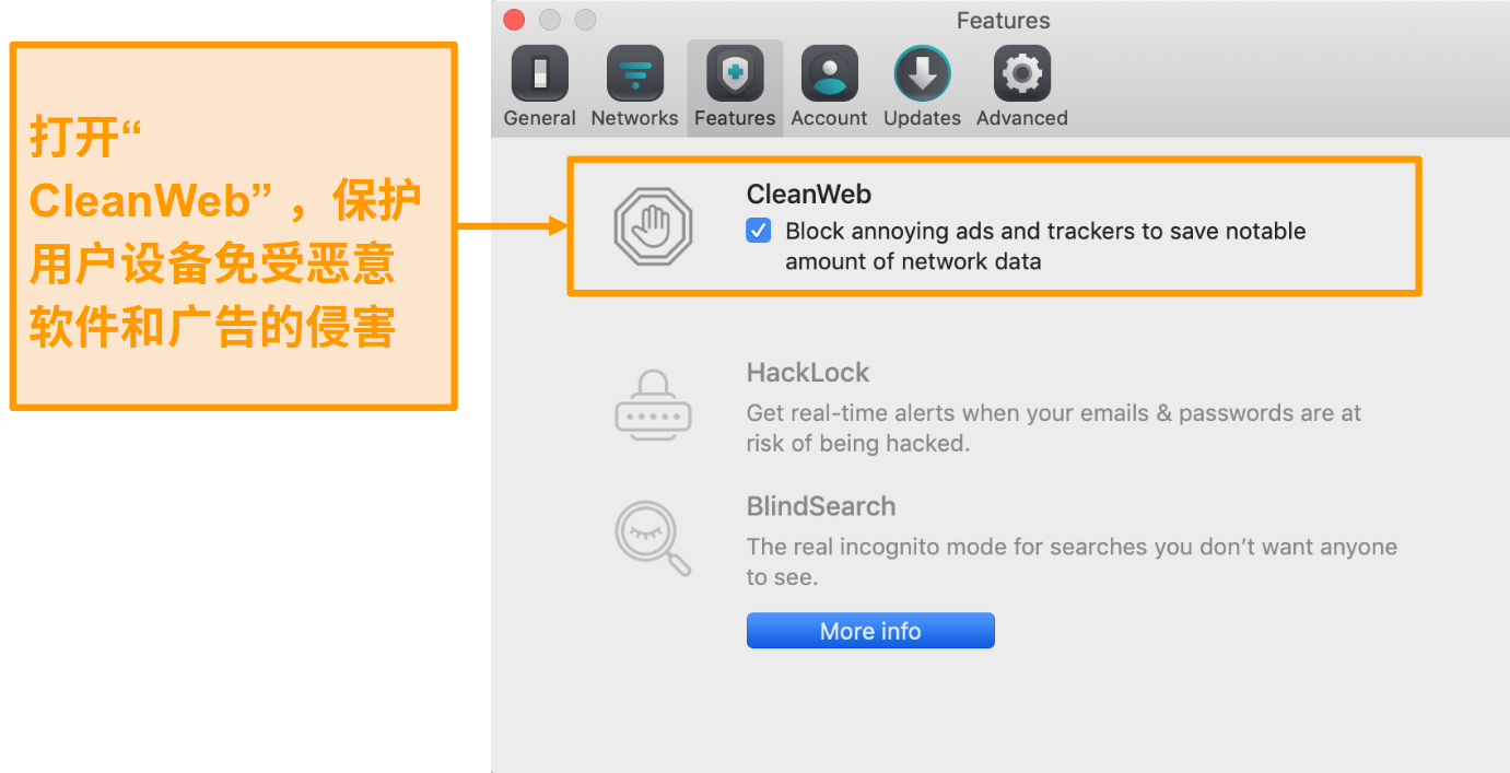 Screenshot of Surfshark's CleanWeb feature to protect devices from malware and ads