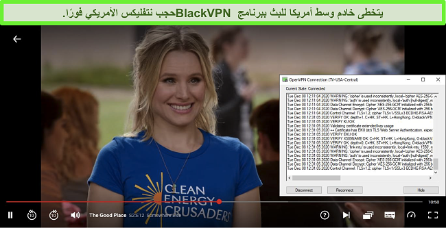 لقطة شاشة لـ The Good Place على Netflix أثناء اتصال BlackVPN بخادم البث المركزي الأمريكي عبر عميل OpenVPN