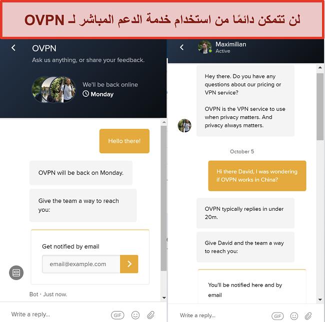 لقطة شاشة لدعم الدردشة المباشرة المحدود لـ OVPN