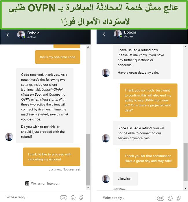 لقطة شاشة لطلب استرداد ناجح من خلال الدردشة المباشرة لـ OVPN