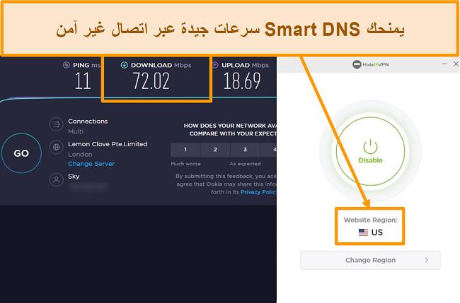 لقطة شاشة لاختبار سرعة HideIPVPN Smart DNS.