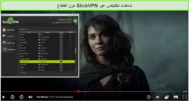 لقطة شاشة لإلغاء حظر SlickVPN لـ Netflix