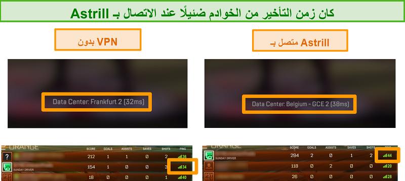 لقطة شاشة لـ Apex Legends و Rocket League pings عند قطع الاتصال والتوصيل بخادم Astrill VPN محلي.