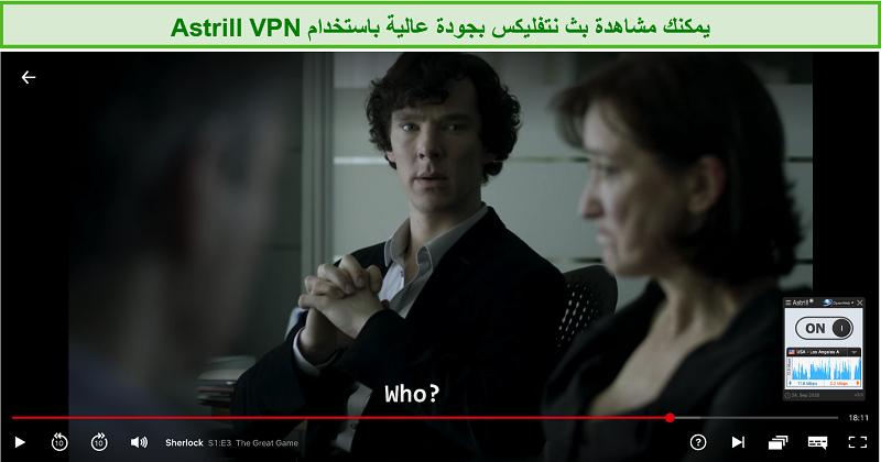 لقطة شاشة لـ Astrill VPN المتصل بخادم أمريكي وتدفق Sherlock على Netflix.