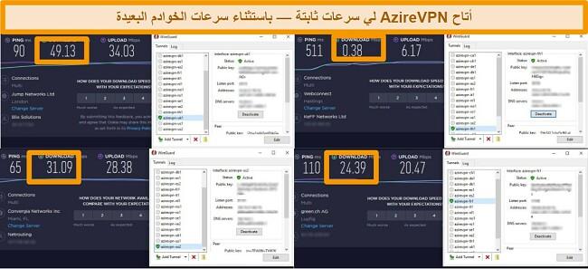 لقطة شاشة لأربعة اختبارات سرعة أثناء الاتصال بخوادم AzireVPN