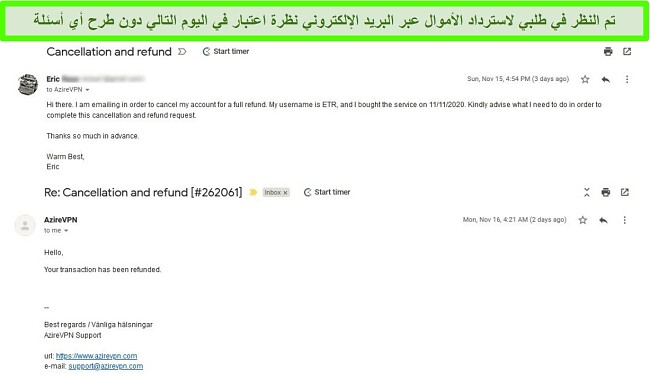 لقطة شاشة لخيط بريد إلكتروني يوضح عملية إلغاء AzireVPN واسترداد الأموال