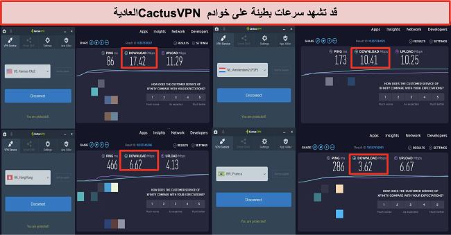 لقطة شاشة للسرعات البطيئة على خوادم CactusVPN العادية