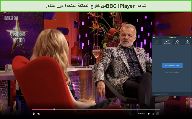 لقطة شاشة لبرنامج Graham Norton Show الذي تم بثه بنجاح على BBC iPlayer مع توصيل CactusVPN