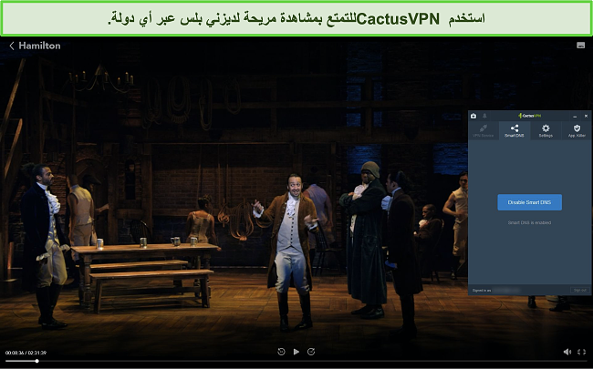 لقطة شاشة لهاملتون أثناء البث بنجاح على Disney + مع توصيل CactusVPN