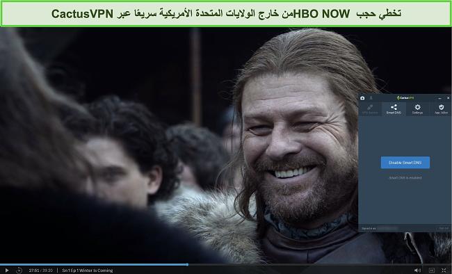 لقطة شاشة لـ Game of Thrones يتم بثها بنجاح على HBO NOW مع توصيل CactusVPN