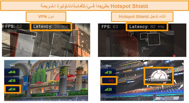 لقطة شاشة لـ Call of Duty: Modern Warfare و Rocket League تم اختبارها لزيادة زمن الوصول عند الاتصال بـ Hotspot Shield VPN على جهاز الكمبيوتر.