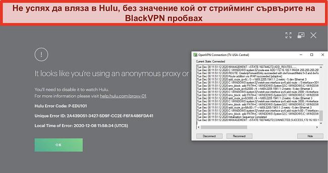 Екранна снимка на прокси IP грешката на Hulu, докато BlackVPN е свързан чрез OpenVPN