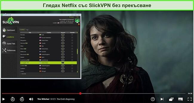 Екранна снимка на SlickVPN за деблокиране на Netflix