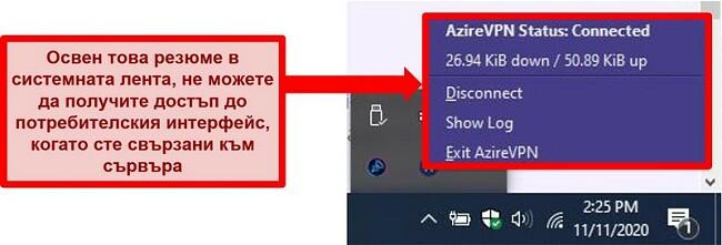 Екранна снимка на менюто за състояние на системната област на Azire