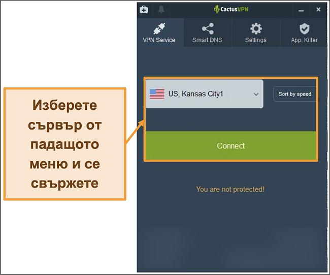 Екранна снимка на интерфейса CactusVPN, показващо падащото меню за избор на сървър