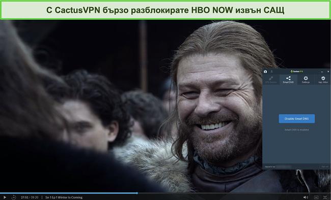 Екранна снимка на Game of Thrones успешно стрийминг на HBO NOW със свързан CactusVPN