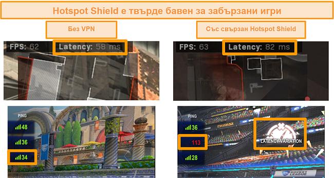 Екранна снимка на Call of Duty: Modern Warfare и Rocket League, тествани за увеличаване на латентността, когато са свързани с Hotspot Shield VPN на компютър.