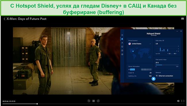 Екранна снимка на Hotspot Shield, деблокираща Disney + и стрийминг на X-Men: Days of Future Past.