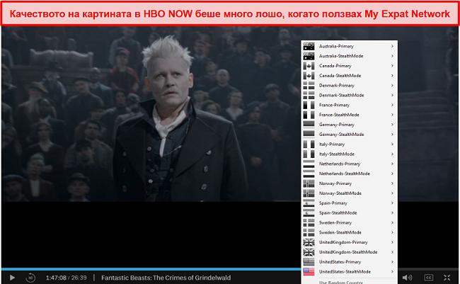 Екранна снимка на My Expat Network, деблокираща HBO СЕГА