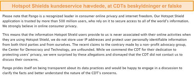 Skærmbillede af Hotspot Shield, der består en DNS-test, mens den er tilsluttet en britisk server.