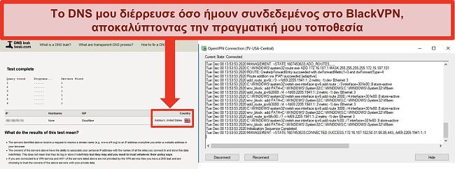 Στιγμιότυπο οθόνης μιας αποτυχημένης δοκιμής διαρροής DNS ενώ το BlackVPN είναι συνδεδεμένο σε διακομιστή στις ΗΠΑ