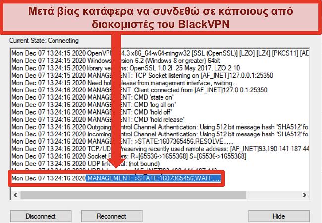 Στιγμιότυπο οθόνης του BlackVPN που προσπαθεί να συνδεθεί σε έναν διακομιστή μέσω του προγράμματος-πελάτη OpenVPN