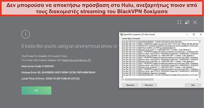 Στιγμιότυπο οθόνης του σφάλματος IP διακομιστή μεσολάβησης της Hulu ενώ το BlackVPN είναι συνδεδεμένο μέσω OpenVPN