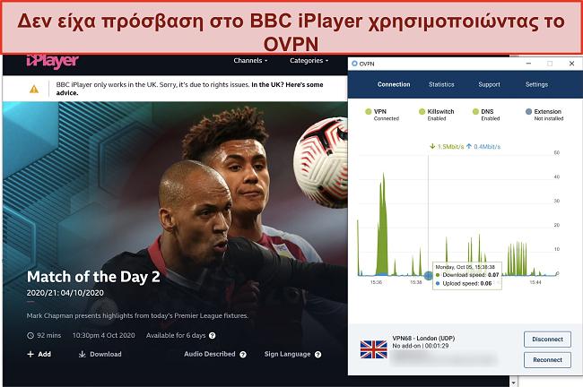 Το στιγμιότυπο οθόνης του OVPN αποκλείεται από το BBC iPlayer