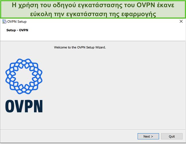Στιγμιότυπο οθόνης του οδηγού εγκατάστασης OVPN