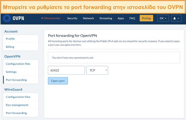 Στιγμιότυπο οθόνης της επιλογής προώθησης θύρας στο OVPN