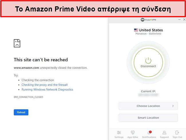 Στιγμιότυπο οθόνης του Amazon Prime Video που απορρίπτει τη σύνδεση HideIPVPN.