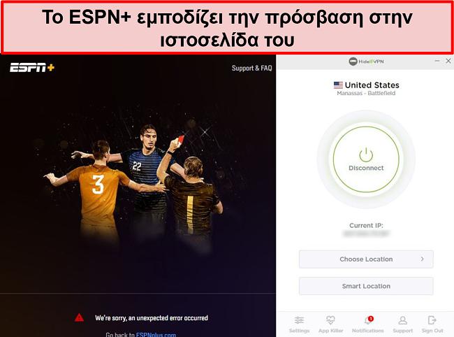 Στιγμιότυπο οθόνης του ESPN + που σας εμποδίζει να αποκτήσετε πρόσβαση στις υπηρεσίες του μέσω HideIPVPN.