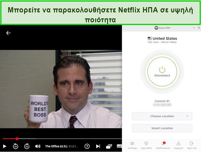 Στιγμιότυπο οθόνης του HideIPVPN κατάργησης αποκλεισμού του Netflix των ΗΠΑ, ροή του The Office (ΗΠΑ).