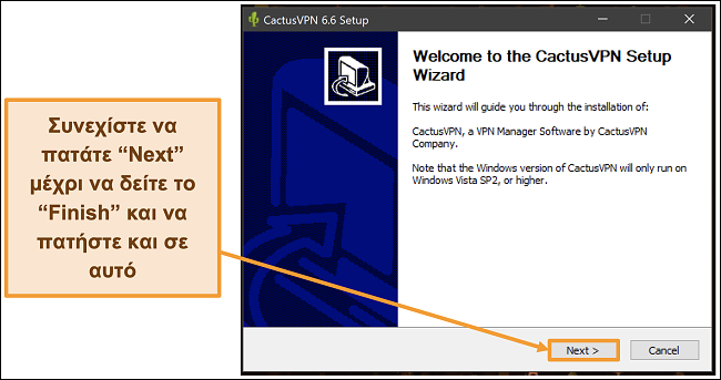 Στιγμιότυπο οθόνης που δείχνει τον τρόπο εγκατάστασης του CactusVPN χρησιμοποιώντας τον οδηγό εγκατάστασης