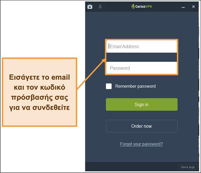 Στιγμιότυπο οθόνης που δείχνει την οθόνη σύνδεσης στον υπολογιστή-πελάτη CactusVPN