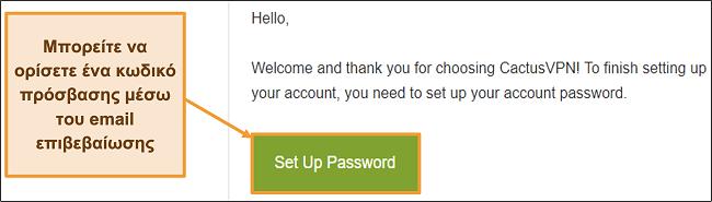 Στιγμιότυπο οθόνης που εμφανίζει email επιβεβαίωσης από το CactusVPN για τη δημιουργία κωδικού πρόσβασης για τον λογαριασμό σας
