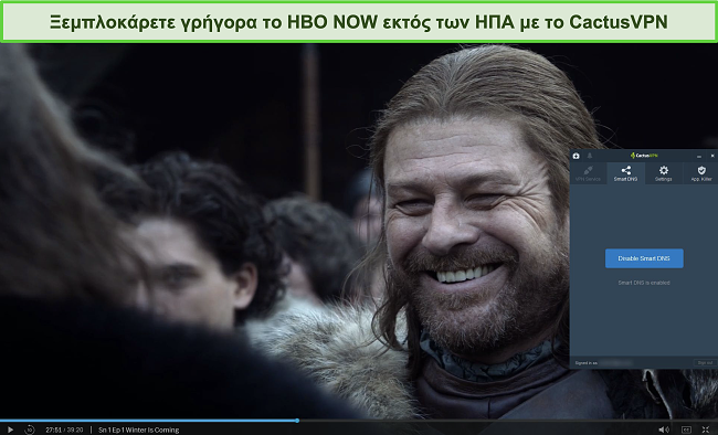 Στιγμιότυπο οθόνης του Game of Thrones σε ροή με επιτυχία στο HBO ΤΩΡΑ με συνδεδεμένο το CactusVPN