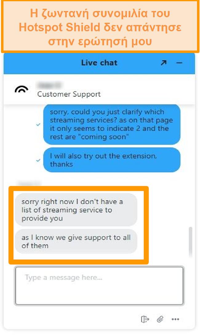 Στιγμιότυπο οθόνης ενός πράκτορα ζωντανής συνομιλίας Hotspot Shield που δεν μπόρεσε να απαντήσει στην ερώτησή μου