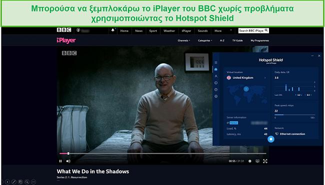 Στιγμιότυπο οθόνης του Hotspot Shield ξεμπλοκάροντας το τι κάνουμε στις σκιές στο BBC iPlayer.
