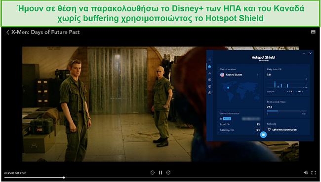 Στιγμιότυπο οθόνης του Hotspot Shield για τον αποκλεισμό της Disney + και τη ροή των X-Men: Days of Future Past.