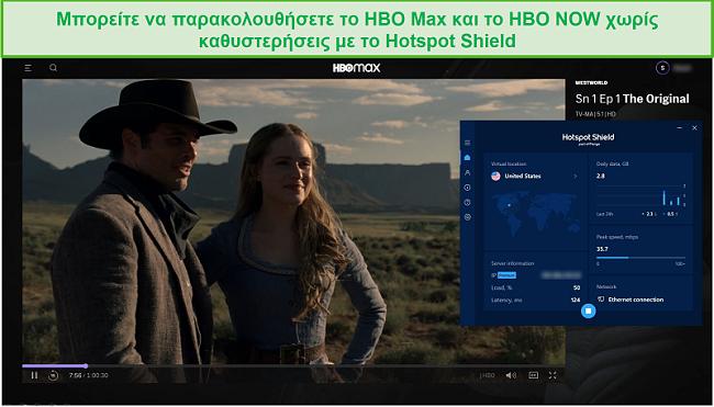 Στιγμιότυπο οθόνης του Hotspot Shield ξεμπλοκάρισμα του Westworld στο HBO Max.