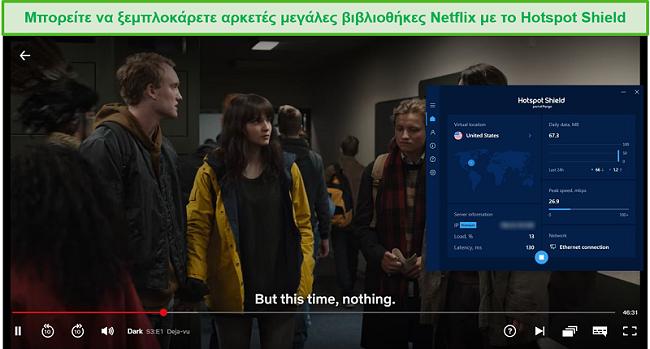 Στιγμιότυπο οθόνης του Hotspot Shield ξεμπλοκάρισμα του Netflix και ροή Dark.